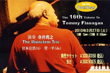 web第16th tommytribute.jpg